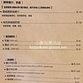 彰化美食.A&G La fusione 田尾義式餐廳菜單價位 (9)