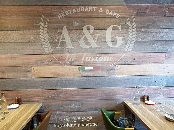 田尾美食.田尾義式餐廳.La Fusione