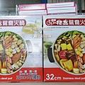 廚房用具&烹飪用具-中鑫生活百貨有限公司 (5)