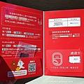 韓國網卡推薦-韓國網路吃到飽