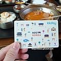 韓國T-money Card