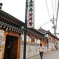 首爾經典美食.土俗村蔘雞湯