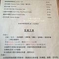 彰化咖啡館-獨立思考咖啡菜單價位 (3)