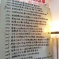 彰化甜點貝果-Fa Guo 烘焙 (7)