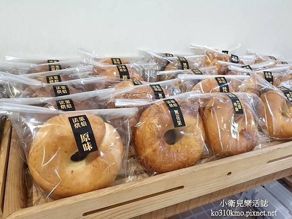 彰化甜點貝果-Fa Guo 烘焙 (10)