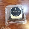 彰化甜點貝果-Fa Guo 烘焙 (15)