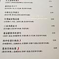 彰化早午餐.D&D cafe菜單價位