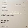 彰化早午餐.D&D cafe菜單價位 (5)