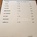 彰化早午餐.D&D cafe菜單價位 (7)