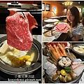台中和牛火鍋.嗑肉石鍋
