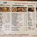 台中北區美食.老源香麵食坊菜單價位