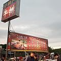 虎尾夜市必吃美食-小神戶牛排價位