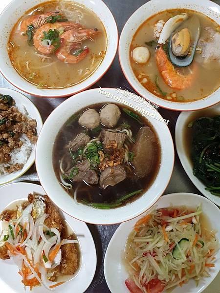 彰化和美平價泰式料理.素蕾泰式麵