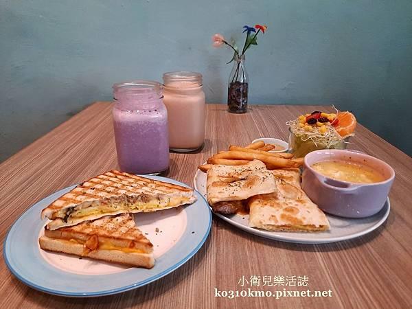 彰化早午餐.享食光