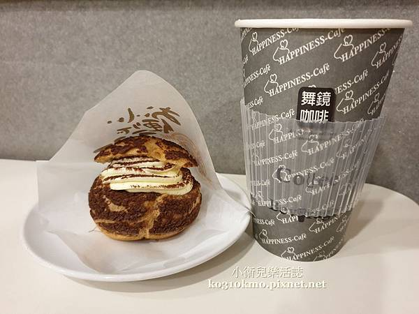 彰化火車站下午茶.舞鏡咖啡
