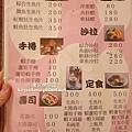鹿港聚餐推薦.春之園日本料理菜單