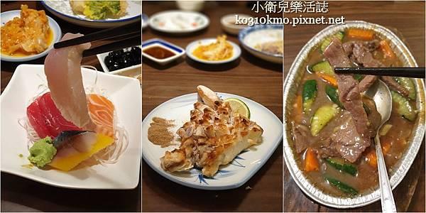 鹿港餐廳.春之園日本料理