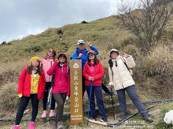 台灣百岳入門-合歡山東峰