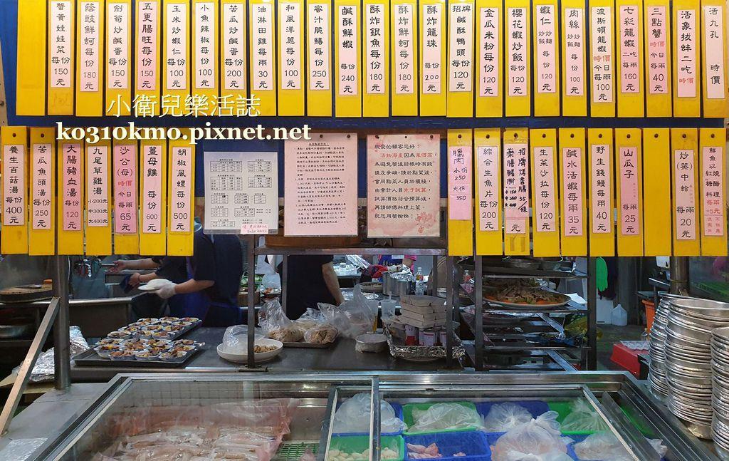 台中平價海鮮熱炒.梧棲來來海鮮餐廳菜單價位