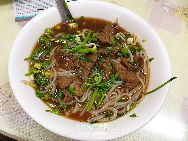 鹿港美食.永泰泰式料理-牛肉河粉