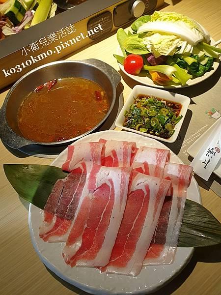 台中野菜吃到飽.上澄鍋物