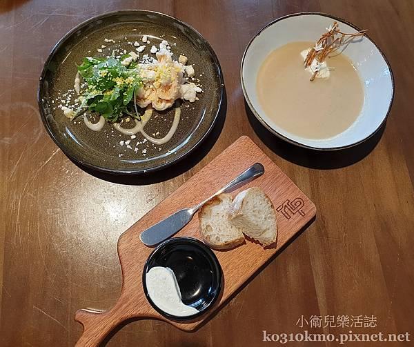 台中慶生餐廳推薦.PI RESTAURANT 法國料理