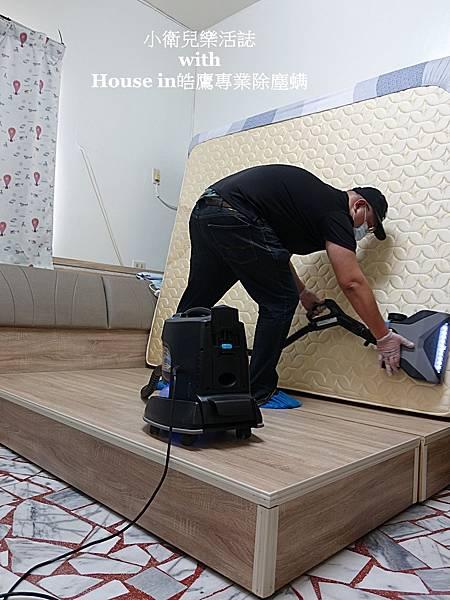 台中專業打掃.House in 皓鷹專業除塵蟎