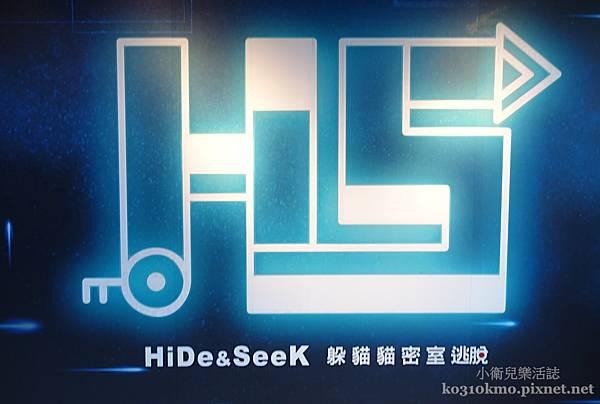 台中密室逃脫.HiDe&SeeK 躲貓貓.破冰活動.相親聯誼