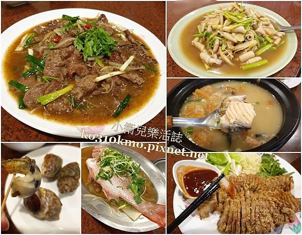 彰化熱炒推薦.紅豆海產料理(近鹿港老街)