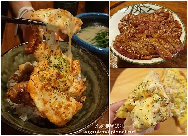 台中科博館美食.九日味噌燒肉丼專門店
