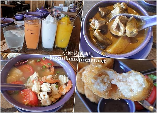 台中泰式料理-梧棲美食-NARA Thai Cuisine 泰式料理 台中三井店