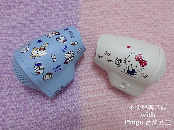 旅行必備. Hello Kitty x Pingo Travel Qmini 極輕隨身掌型吹風機