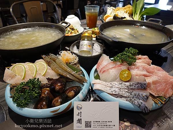 台中中國醫美食.川閣蜆鍋