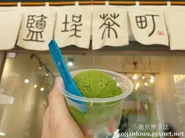 高雄美食.鹽埕茶町 Matcha City(7級抹茶冰