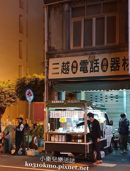 彰化宵夜.永樂街夜市關帝廟無名蘿蔔糕燉湯.上品美食