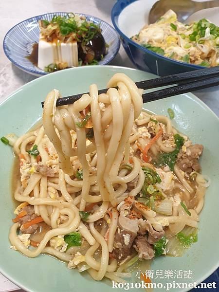 彰化和美晚餐推薦.一生懸命 日式丼飯專賣