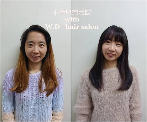 台中中科剪髮推薦.W.D - hair salon邊際染