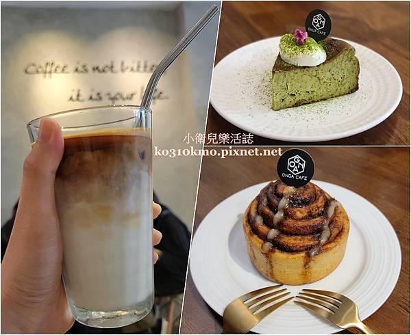 台中沙鹿美食.王甲咖啡