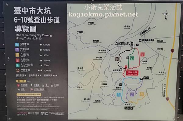 台中大坑景點.大坑登山步道地圖