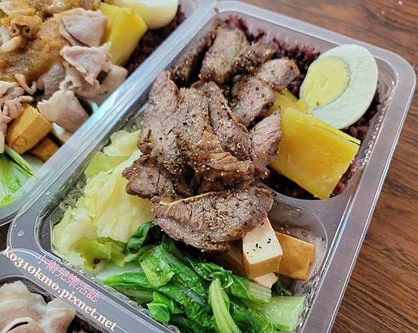 彰化和美美食.波力芙健康餐盒