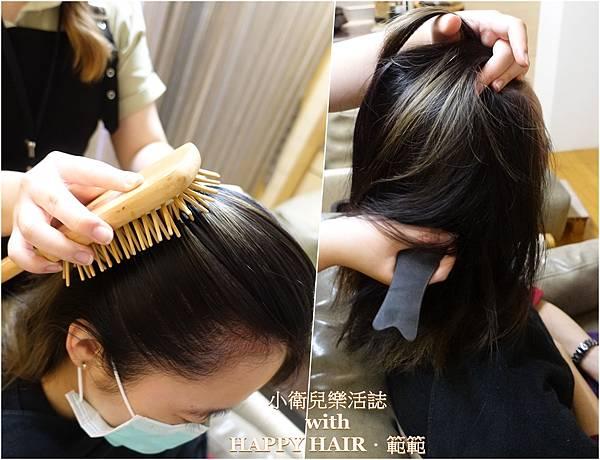 台中烏日按摩推薦.HAPPY HAIR 頭皮肩頸芳療SPA按摩