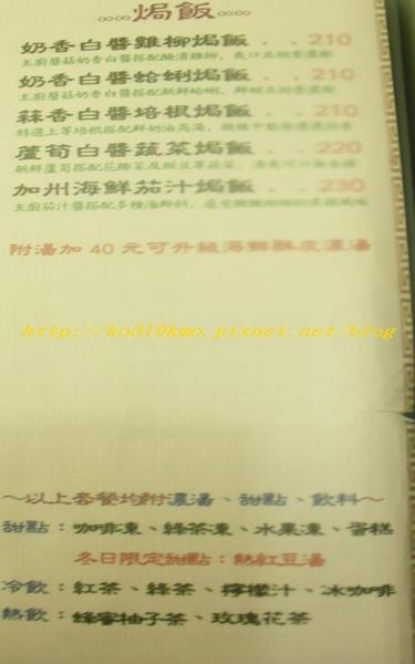 CIMG1996.JPG