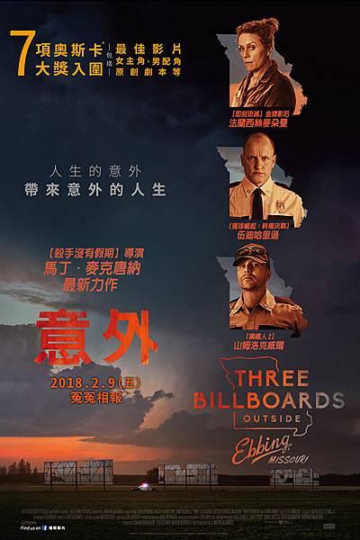 ThreeBillboardsOutsideEbbingMissour01.jpg