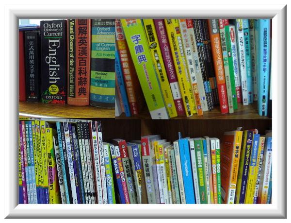 我的英文書1.jpg