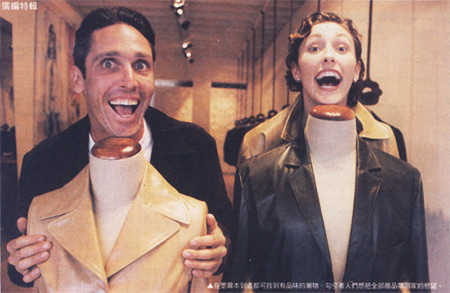 澳洲shopping趣01.jpg