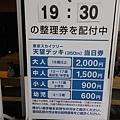 IMGP4277.JPG