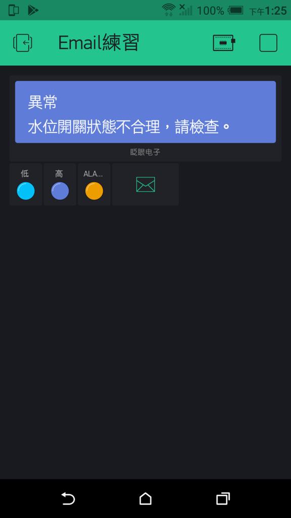 Screenshot_20180426-132521.png