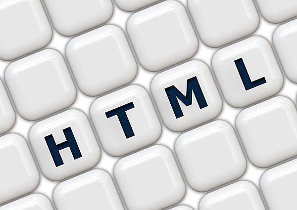 覺得電子書很死板?多虧HTML5教學,你該改觀囉!