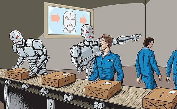 AI-robot.jpeg