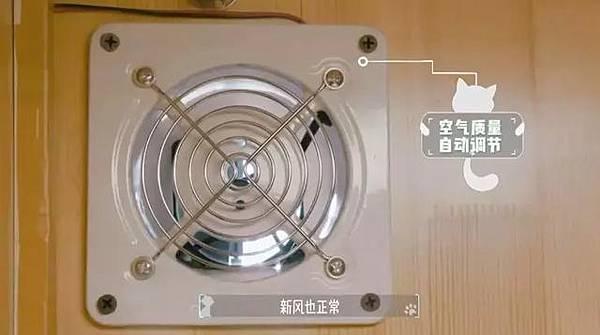 ai-air-detector.jpg